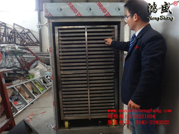 【品质保证 货真价实】蒸发糕ballbet西甲,发糕蒸柜发往上海市,蒸柜蒸发糕特殊设计防滴水